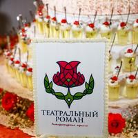 Лауреаты премии «Театральный роман»-2020