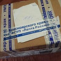 Приятно получать)